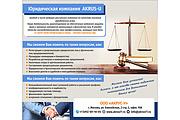 3 баннера для веб 63 - kwork.ru