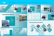 Бизнес презентацию в PDF 37 - kwork.ru
