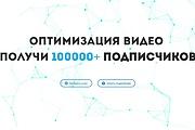 Platforma LP Creatium Сайт под ключ 65 - kwork.ru