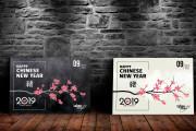 Дизайн плакатов, афиш и постеров 10 - kwork.ru