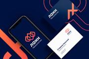 Разработка логотипа для сайта и бизнеса. Минимализм 151 - kwork.ru
