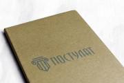 Логотип по вашему эскизу 109 - kwork.ru