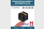 Скопирую Landing page, одностраничный сайт и установлю редактор 166 - kwork.ru