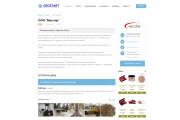 Дизайн страницы Landing Page - Профессионально 100 - kwork.ru