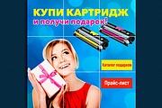 Сделаю инсталендинг 23 - kwork.ru