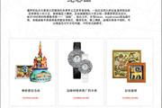 Дизайн одного блока Вашего сайта в PSD 142 - kwork.ru