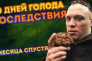 Превью картинка для YouTube 70 - kwork.ru