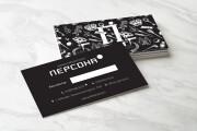 Дизайн визитки с исходниками 115 - kwork.ru