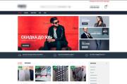 Создание готового интернет-магазина на Вордпресс WooCommerce с оплатой 31 - kwork.ru