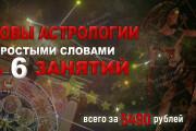 Разработаю 3 promo для рекламы ВКонтакте 250 - kwork.ru