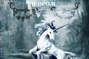 Создам обложку на книгу 101 - kwork.ru