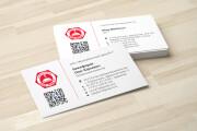 Дизайн визитки с исходниками 169 - kwork.ru