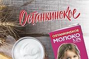 Создам дизайн каталога для Вашего бизнеса 28 - kwork.ru