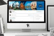 Оформление сообщества ВКонтакте 14 - kwork.ru