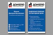 Сделаю дизайн-макет визитной карточки 26 - kwork.ru