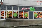 Дизайн рекламной наклейки на стекло, витрину 55 - kwork.ru