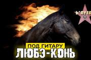 Сделаю превью для видео на YouTube 46 - kwork.ru