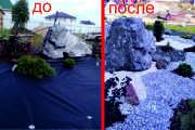 Сочиняю ландшафты 10 - kwork.ru