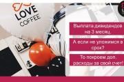 Создание презентации в PowerPoint 31 - kwork.ru