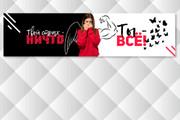 Обложка + ресайз или аватар 109 - kwork.ru