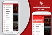 Приложение - Каталог Ресторанов 10 - kwork.ru