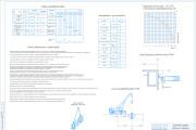 Выполнение планов, фасадов, деталей, схем 36 - kwork.ru