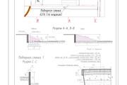 Ландшафтный дизайн и проектирование 25 - kwork.ru