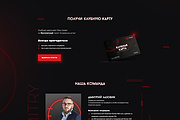 Продающий Landing Page под ключ 105 - kwork.ru