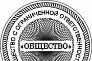 Изготовление макета клише в векторе 7 - kwork.ru