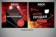 Обложка + ресайз или аватар 122 - kwork.ru