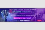 Баннер на сайт 150 - kwork.ru
