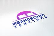 Сделаю стильные логотипы 111 - kwork.ru