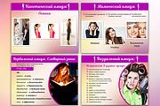 Сделаю презентацию в MS PowerPoint 236 - kwork.ru