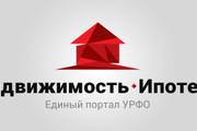 Работа в photoshop 77 - kwork.ru
