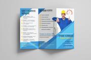 Дизайн коммерческого предложения 33 - kwork.ru