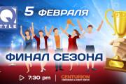 Дизайн баннера для сайта или соцсети 23 - kwork.ru