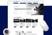 Уникальный дизайн сайта для вас. Интернет магазины и другие сайты 245 - kwork.ru