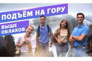 Сделаю превью для видеролика на YouTube 139 - kwork.ru