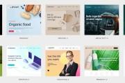 ПАК 1000 шаблонов и дополнений для WordPress 152 - kwork.ru