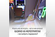 Дизайн для Инстаграм 72 - kwork.ru