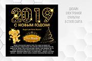 Разработаю дизайн рекламного постера, афиши, плаката 95 - kwork.ru