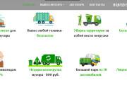 Создание сайта - Landing Page на Тильде 341 - kwork.ru