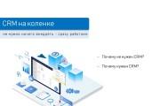 Красиво, стильно и оригинально оформлю презентацию 201 - kwork.ru