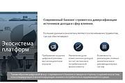 Исправлю дизайн презентации 129 - kwork.ru