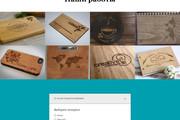 Создам интернет-магазин на Тильда 23 - kwork.ru