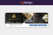Портфолио HGDesign