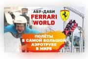 Сделаю превью для видеролика на YouTube 156 - kwork.ru