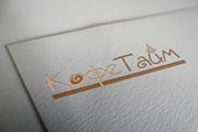 Разработаю винтажный логотип 161 - kwork.ru