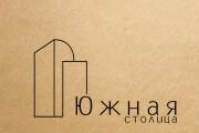 3 логотипа в стиле минимализма в векторе 6 - kwork.ru