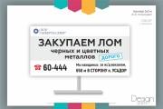 Дизайн - макет быстро и качественно 110 - kwork.ru